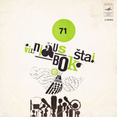 """Various vinilas Festivalis """"Vilniaus Bokštai-71"""""""