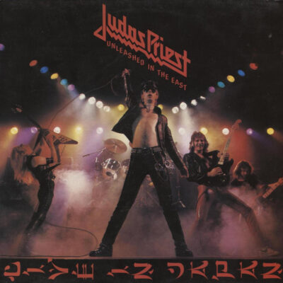 Judas Priest - 1985 - Unleashed In The East (Live In Japan)