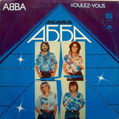 АББА - 1985 - Voulez-Vous