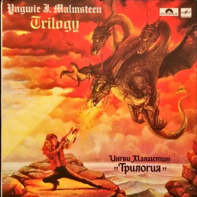 Yngwie J. Malmsteen - 1988 - Trilogy
