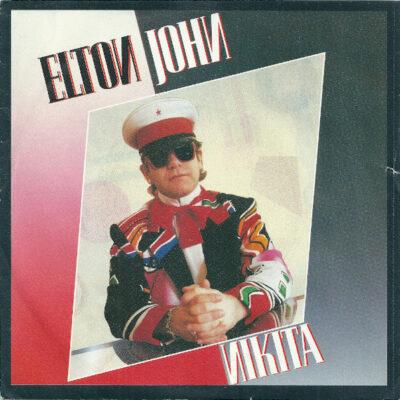 Elton John - 1985 - Nikita
