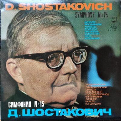 Shostakovich, Moscow Philharmonic Symphony Orchestra , Conductor: Kirill Kondrashin - Execution Of Stepan Rasin - Symphony No. 9